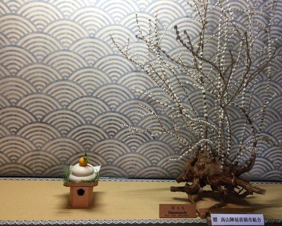 Takayama Jinya : Decoration for new year