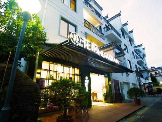 Hongcun Garden Villa Yododo Inn