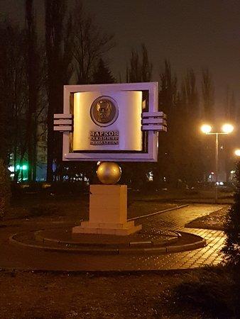 Markov Square