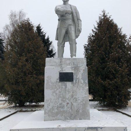 Konakovo
