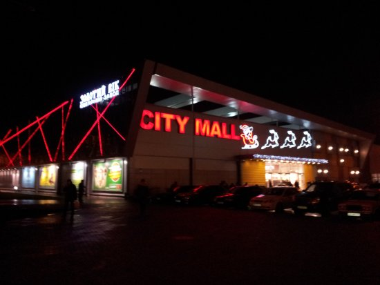 Zaporizhzhya, Ucraina: City Mall