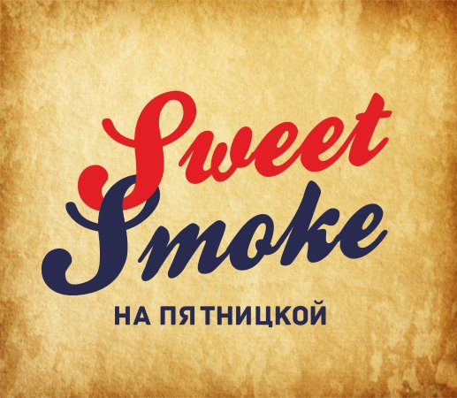 Sweet Smoke Hookah Club