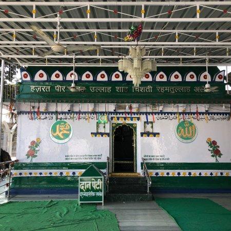 Hazrat Peer Fatehullah Shah Baba照片