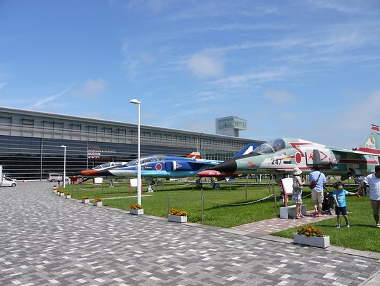 Misawa Aviation & Science Museum