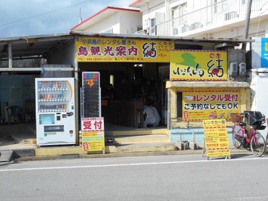 Kohamajima Rentacar Yui