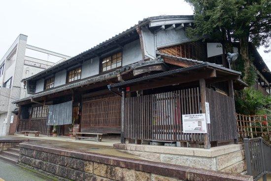 Adachi Otoemon Kyoto Honten