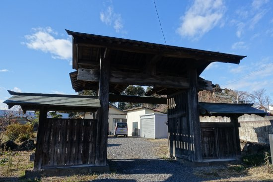 Karasuyama Castle Ruins