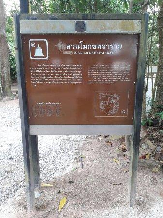 Chaiya, Thailandia: 20180123_171319_large.jpg