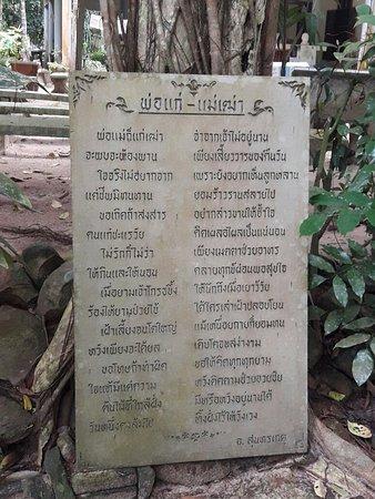 Chaiya, Thailandia: 20180123_171048_large.jpg