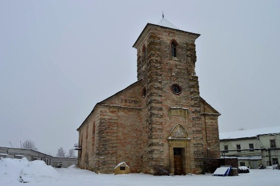 ‪Lutheran Church of Saint Peter‬