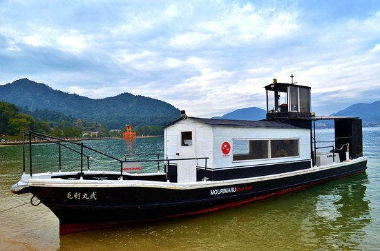 Hatsukaichi, Japón: 屋形船にてガイド付きで絶景クルージング