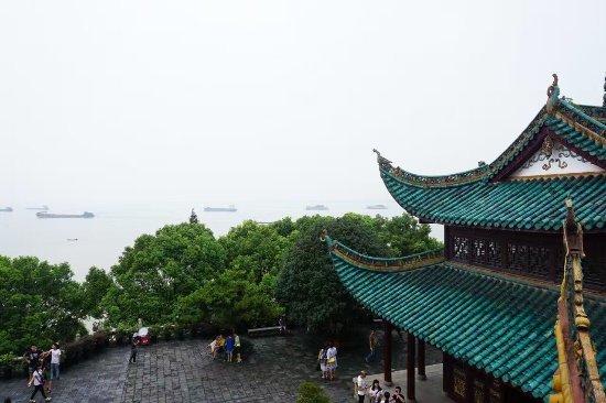 Yueyang Foto