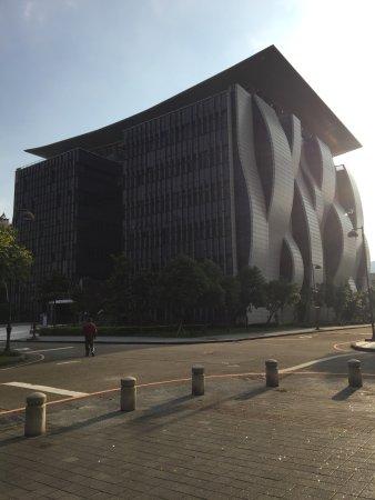 Sanxia, New Taipei: photo1.jpg