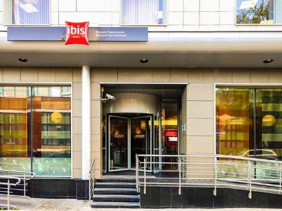 Hotel Ibis Moscow Paveletskaya: Exterior