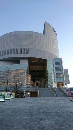 Yokoyama Memorial Manga Museum