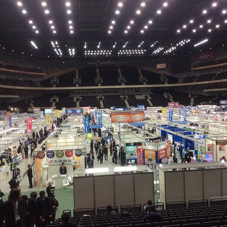 Photo2 Jpg Picture Of Saitama Super Arena Tripadvisor