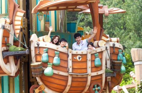 Admission to Everland Theme Park with...