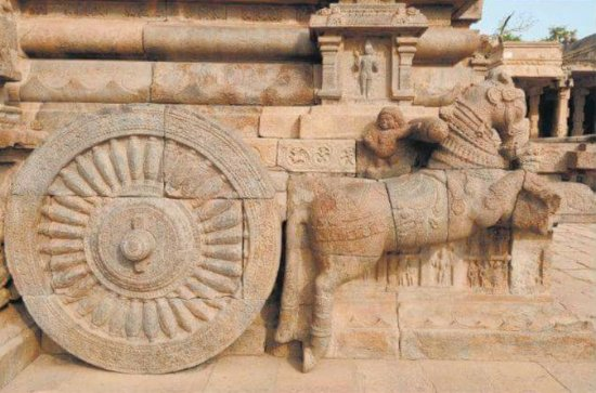 Tour til Airavatesvara Temple og...