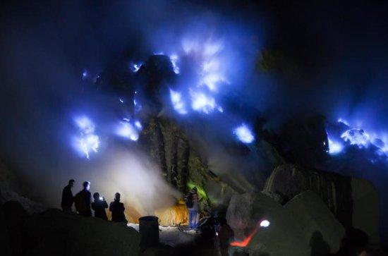 Ijen Blue Fire and Banyuwangi City ...