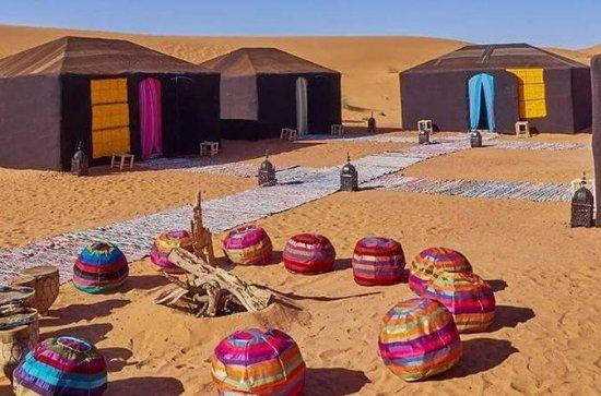 Ökenspring från Marocko till Zagoura ...