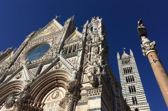 Private Tour of Duomo di Siena