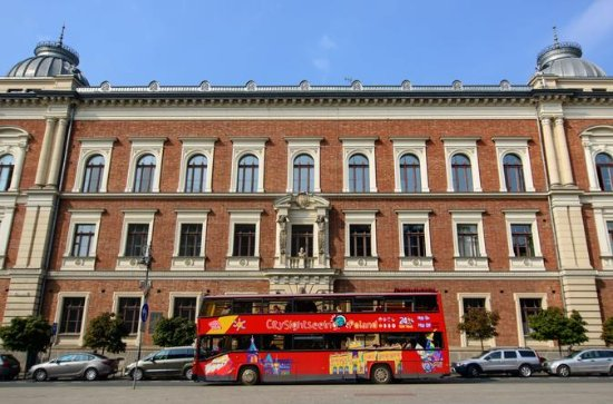 City Sightseeing Krakow Hop On Hop Off Tour