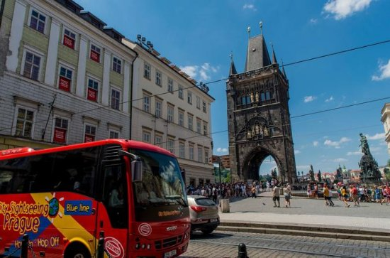 City Sightseeing Prague Bus & Boat...