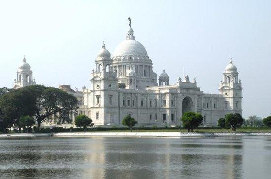 Victoria Memorial (Garden & Gallery...