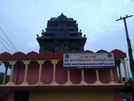 Kudupu Sri Anantha Padmanabha Temple