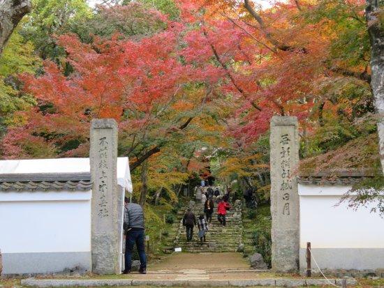 Jozumi Temple