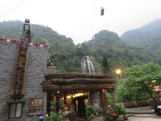 Wu Lai Lin Ye Sheng Huo Museum