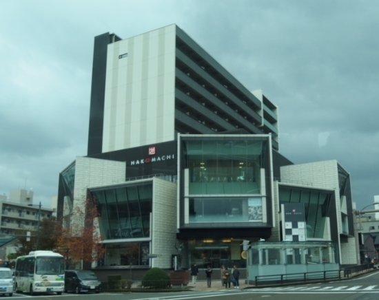 Kanazawa Hakomachi