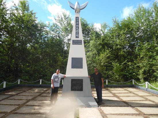 Sakhalin, Russia: Peace monument