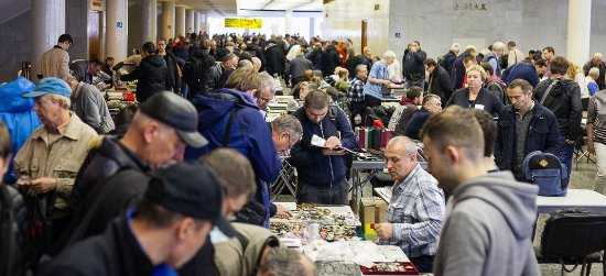 "Collectors Fair ""Nevsky Klady"""