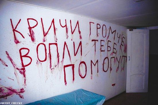 Krasnodar, Rusia: getlstd_property_photo