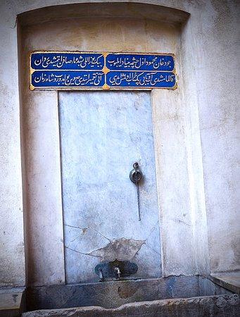Sultanahmet Fish House: Это поилка для прохожих прямо напротив окна Фиш Хауза. Внизу краник, а наверху висит железная кр