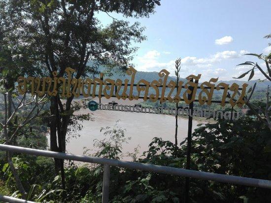 Chiang Khan, Thailandia: IMG_20171202_134959_large.jpg