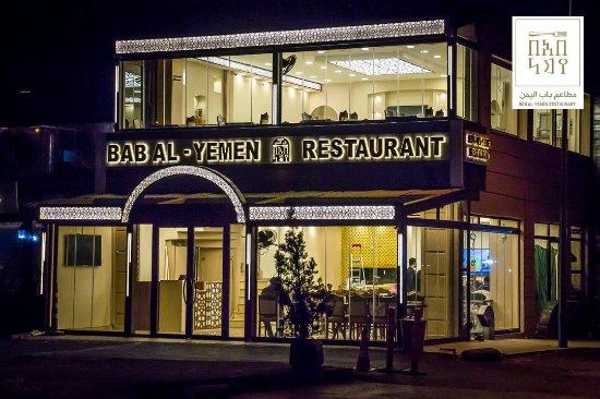 Bab al yemen restaurant istanbul ristorante recensioni numero di