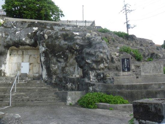 Yamagusukubara Monchubaka