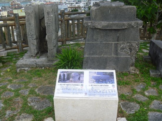 Flag Pole Stand Commemorating Birth of Crown Prince
