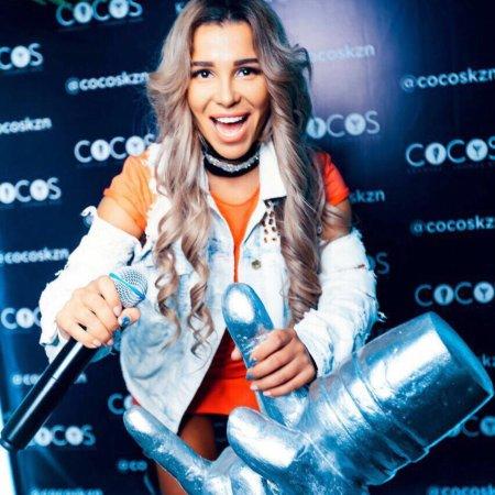 Cocos Karaoke Bar