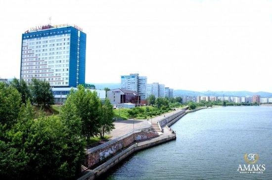 Amaks City Hotel  Krasnoyarsk  Russie  - Voir Les Tarifs Et Avis H U00f4tel
