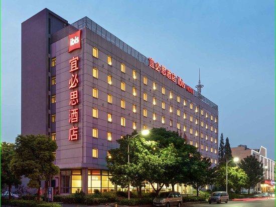 Ibis Hotel (Yangzhou Hi-tech Zone)
