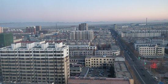 Bayan Nur, China: IMG_20180118_080612_large.jpg