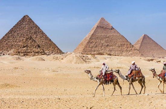 Cairo Giza Pirâmides Deserto Passeio...