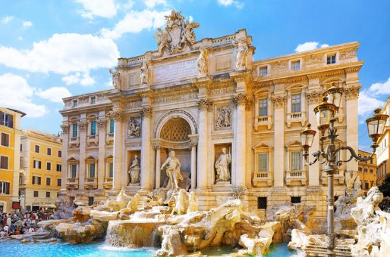 Highlights of Baroque Rome: Squares and Fountains with the Trevi ...