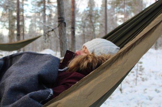 Cocooning i HaliPuu-skogen: Den...