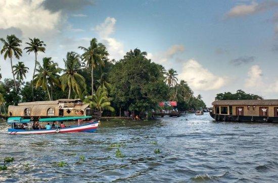 Experience Kerala