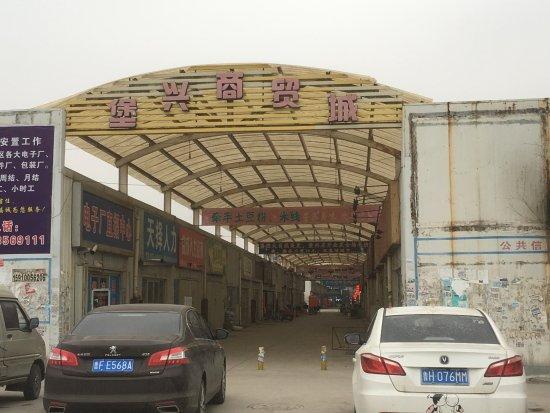Yantai Photo