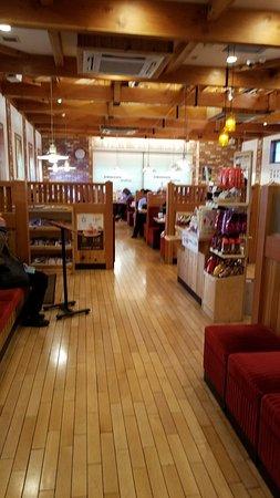 Komeda Coffee Shop Hoya